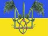 Украина в Чат Рулетке.