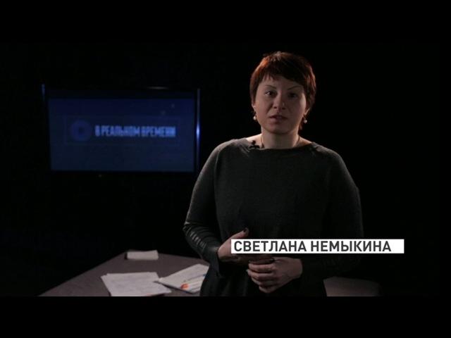 «В реальном времени». Полиция (1.12.2015)