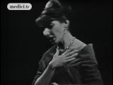 Мария Каллас два сольных концерта в Париже