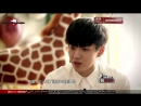 русс.саб150222 A Date with LuYu Wu Yifan Cuts