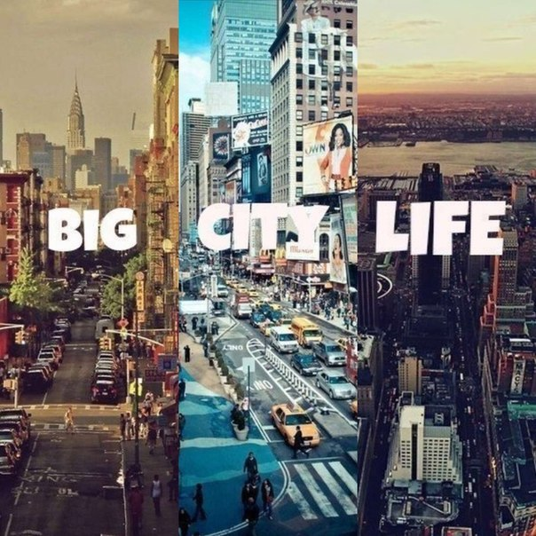 city vs small town When considering where you want to settle in for a while, most people will carry with them a strong inclination towards that which suits there lifestylefor some it is right down town in the cities heart where everything that beats is felt there.