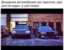 Александр Гаврилюк фото #7
