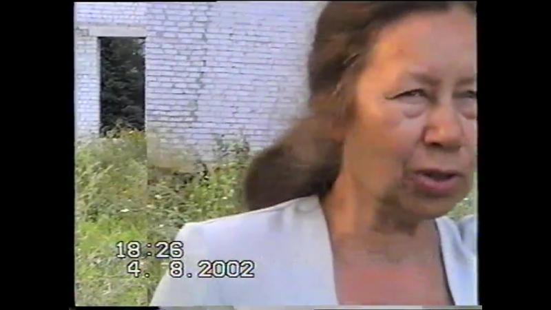 деньрожденияМашиБабенко%284года%2904.08.2002