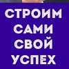 Бизнес в Севастополе