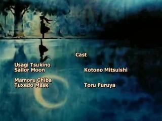 Сейлор Мун. Эндинг 1 // Sailor Moon. Ending 1