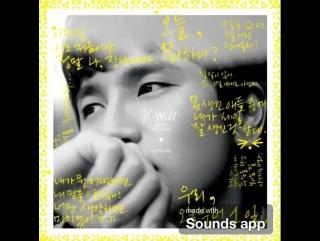 Обновление инстаграма Мун Гын Ён (aka_moons) от 21.11.2015