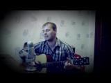 Каста- Ревность.Рэп-кавер под гитару (Соколов А.)