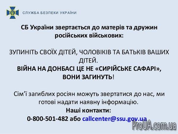 Линкявичус: Надеяться на улучшение ситуации на Донбассе очень сложно - Цензор.НЕТ 4540