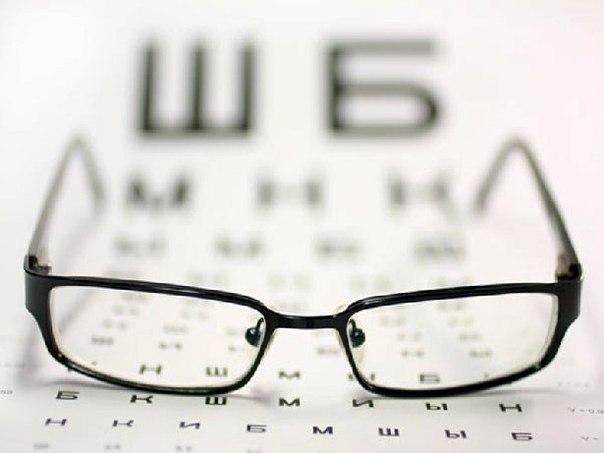 Жителей Отрадного пригласили бесплатно проверить сердце и зрение
