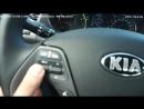 Kia cerato 2013 Тест-драйв.Anton Avtoman