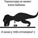 Віталій Тхорук фото #6