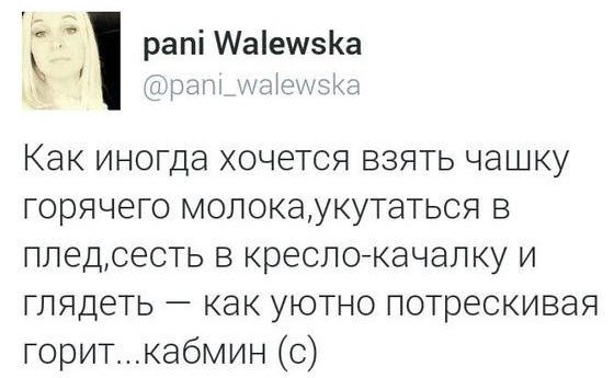 В Одессе запретили близко подходить к зданию СБУ - Цензор.НЕТ 4666