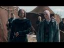 Beowulf Return to the Shieldlands RUS / Беовульф Сезон 1 Серия 7 (русская озвучка) S01E07