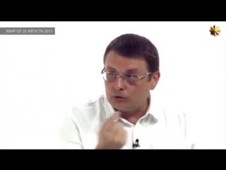Репортаж из психушки_ депутат Госдумы заявил, что в отмене льготного проезда в Москве виноваты США