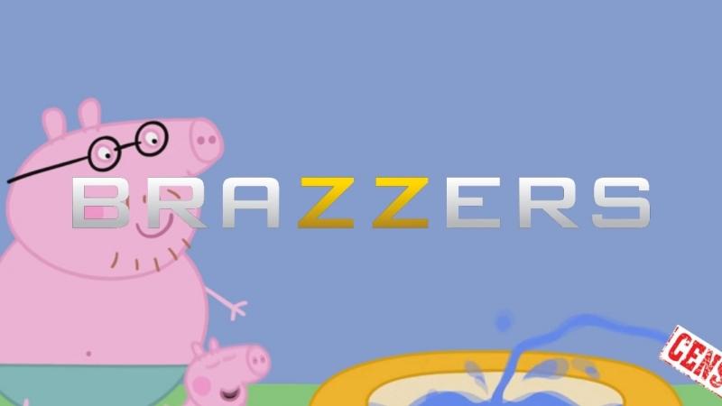 Свинка Peppa - Brazzerz (Vine Lousen Fie)