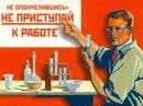 Большой тур Comedy Club Москва/Питер