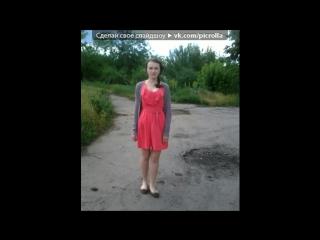 «просто...» под музыку Жанна Агузарова - Эти желтые ботинки. Picrolla