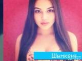 красивые девушки казашки