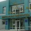 Невельская Районная Библиотека