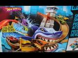 Открываем дорогу Хот Вилс с Акулой и играем. Hot Wheels Sharkport Showdown Unwraping