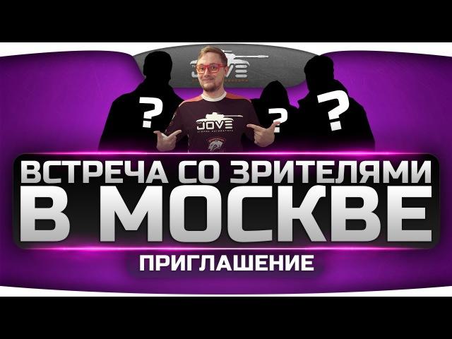 12 канал омск новости 11 июня видео