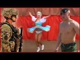 Солдат танцует  Dancing soldiers Парад 9 мая День победы Калинка  Мысля от Эдгара