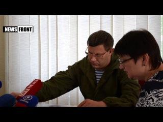 новости новороссии за последний час видео 19 01 2015