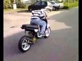 Мощный, резкий - скутер не детский!