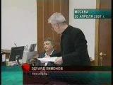 Лимонов в суде 20-04-2007 RTVi