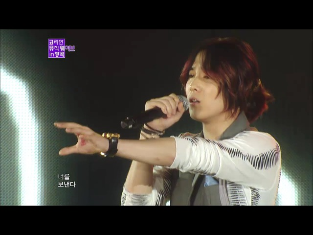 【TVPP】FTISLAND - Love Love Love, 에프티아일랜드 - 사랑 사랑 사랑 @ Korean Music Wave in Bangkok Live
