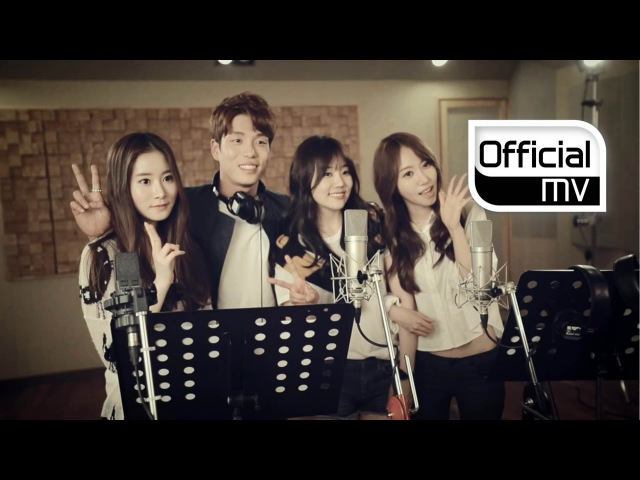 Chang Min 2AM MelodyDay The very last first