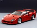 Asphalt 8 ➪APEX pro kits cup Ferrari F40 test first race