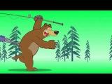 Маша и Медведь   Первая встреча Серия 1 mp4