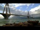 Инженерные идеи: Сейсмоустойчивый мост