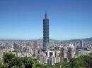 Инженерные идеи: Башня Тайбей