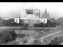 Тальков-Я вернусь! Проамериканский переворот 1991-1993.Предатели и убийцы.