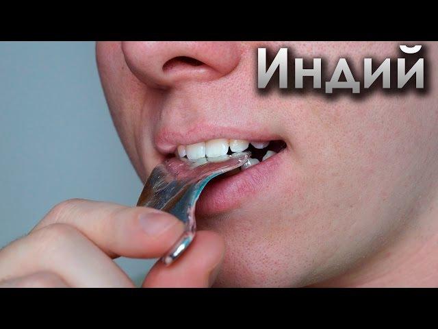 Индий Металл который можно кусать зубами
