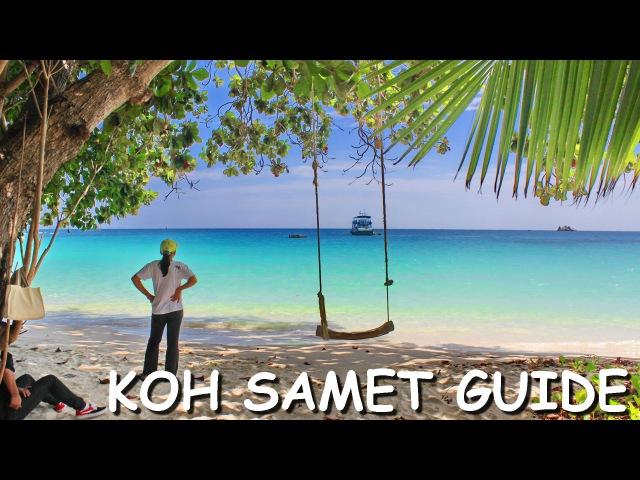 Koh Samed Thailand - остров Ко Самет (Koh Samet), Таиланд - เกาะเสม็ด
