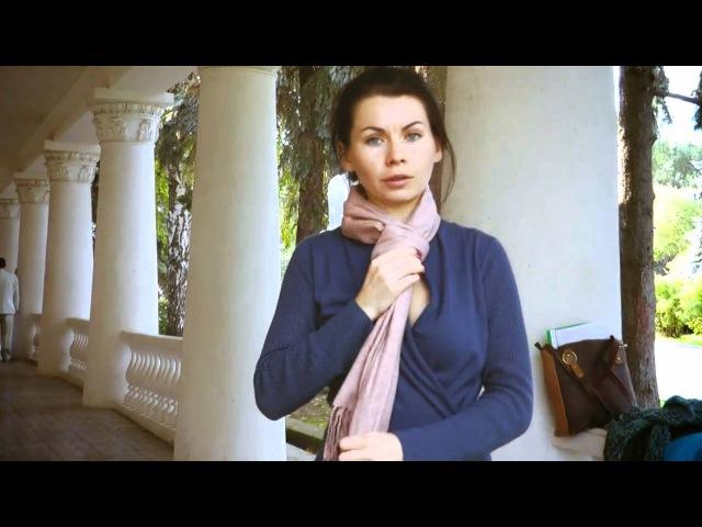 Как завязывать платки, шарфы, палантины