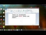 Avast | Скачать бесплатный антивирус. Установка Avast.