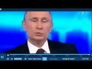 Путин про Новороссию