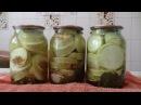 Консервация кабачков на зиму, рецепт без стерилизации банок