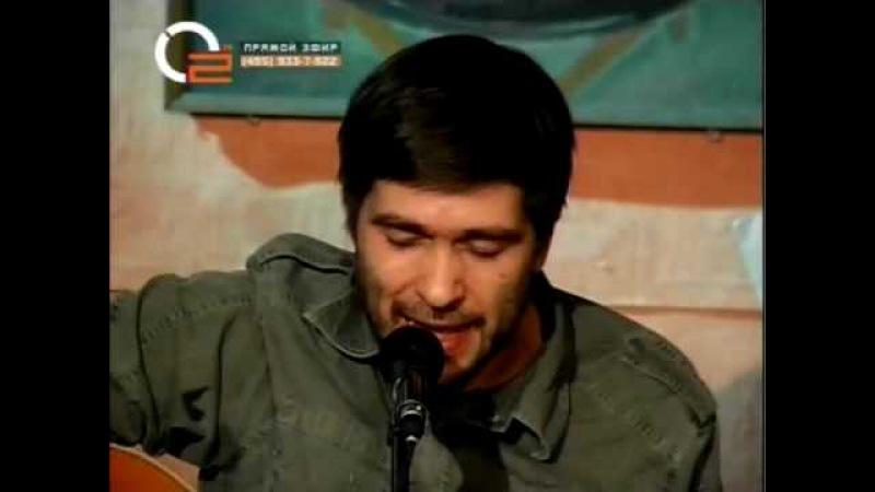Александр Васильев (СПЛИН) - Алкоголь (акустика)