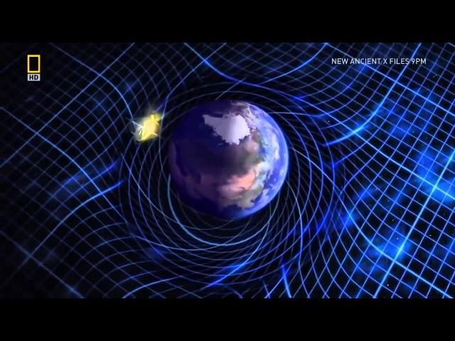 Что такое космическое пространство. Что есть пустота