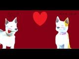 Вольт 2: История Любви • Первая Серия