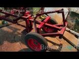 Самодельный адаптер для мотоблока Агро (видеообзор)