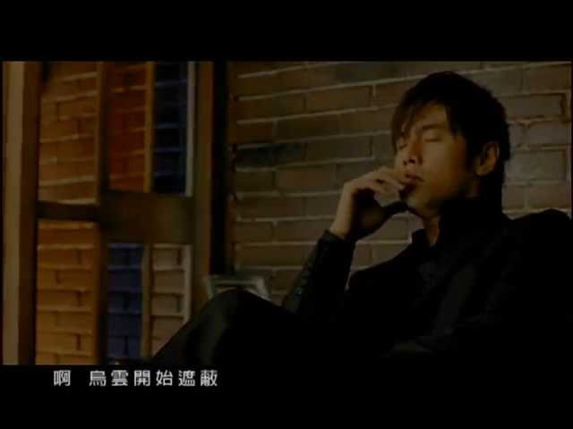 Jay Chou 周杰倫【夜曲 Ye Qu】-Official Music Video
