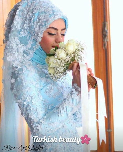 Турецкая невеста