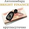 "Автоломбард 24 часа ""Bright Finance"" в Москве"