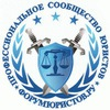 ФорумЮристов.ру